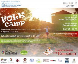 Il Folk Camp vi aspetta!